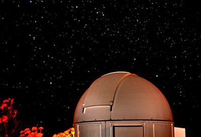 woomera observatory